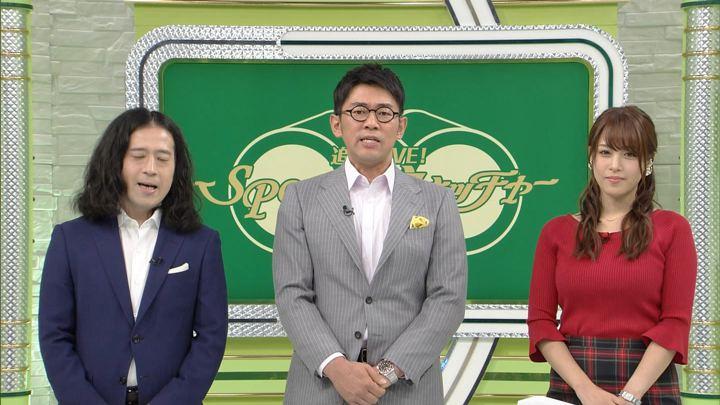 2017年10月07日鷲見玲奈の画像24枚目