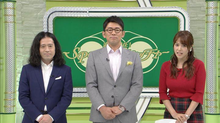 2017年10月07日鷲見玲奈の画像26枚目