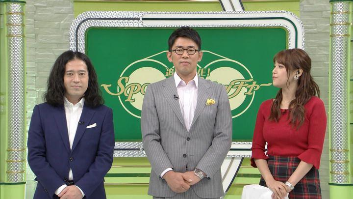 2017年10月07日鷲見玲奈の画像27枚目