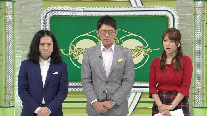 2017年10月07日鷲見玲奈の画像29枚目
