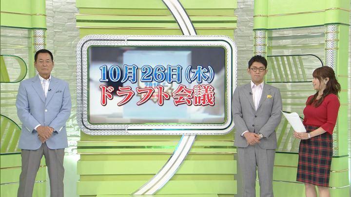 2017年10月07日鷲見玲奈の画像48枚目