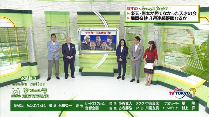 2017年10月07日鷲見玲奈の画像57枚目
