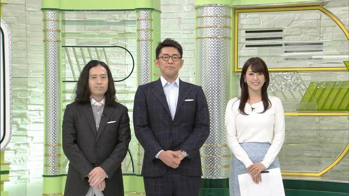 2017年10月08日鷲見玲奈の画像01枚目