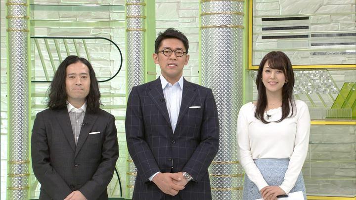 2017年10月08日鷲見玲奈の画像03枚目