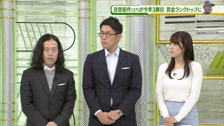 2017年10月08日鷲見玲奈の画像05枚目
