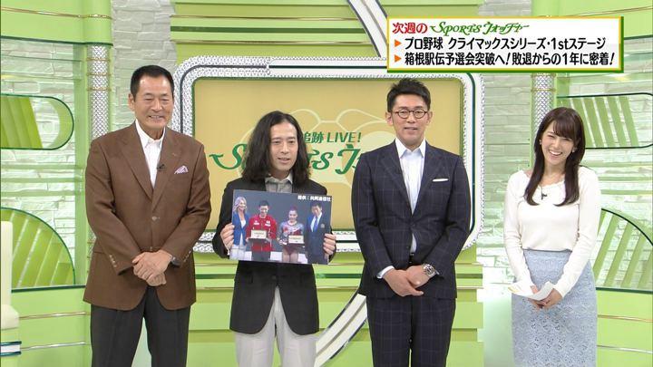 2017年10月08日鷲見玲奈の画像09枚目
