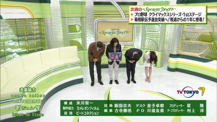 2017年10月08日鷲見玲奈の画像13枚目