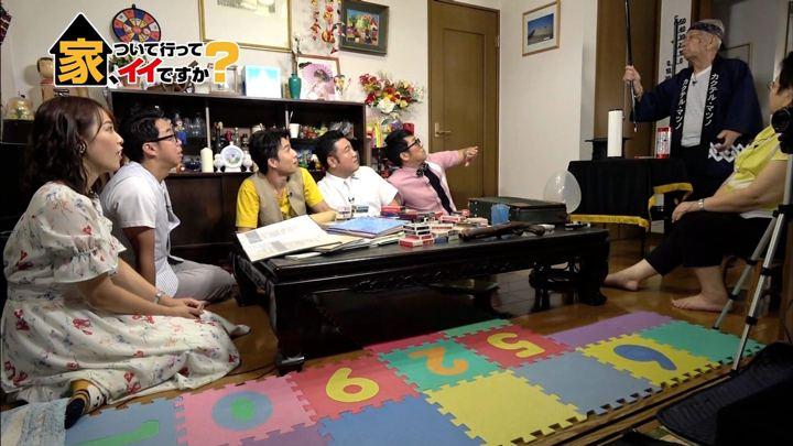 2017年10月11日鷲見玲奈の画像04枚目