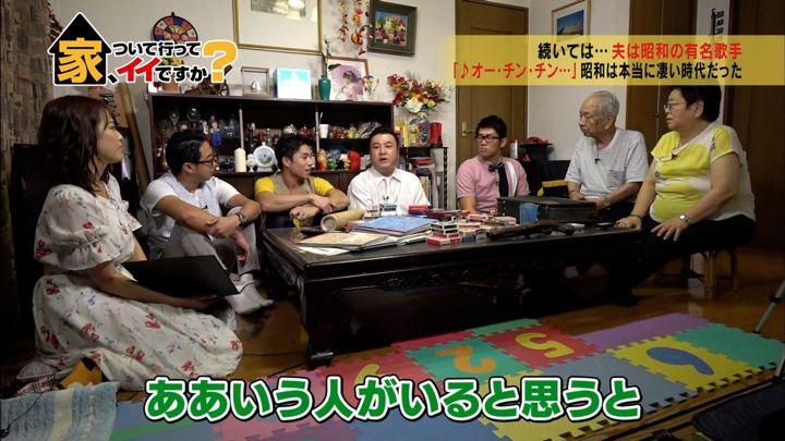 2017年10月11日鷲見玲奈の画像07枚目
