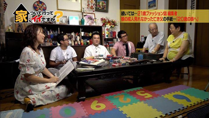 2017年10月11日鷲見玲奈の画像08枚目