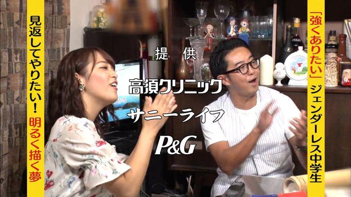 2017年10月11日鷲見玲奈の画像11枚目