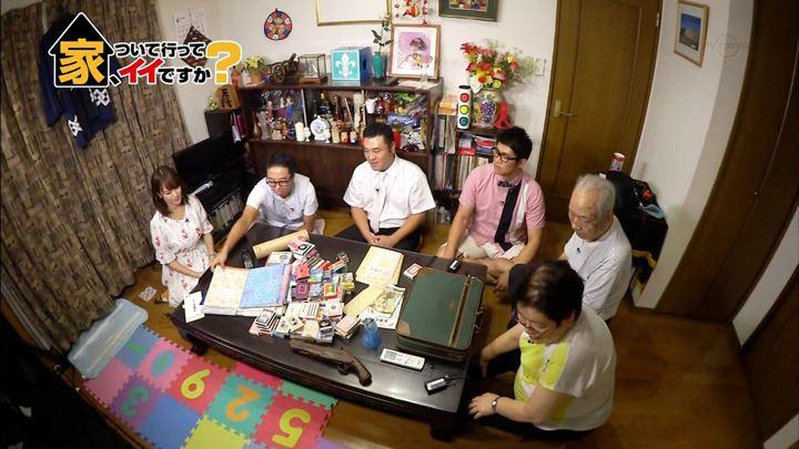 2017年10月11日鷲見玲奈の画像12枚目