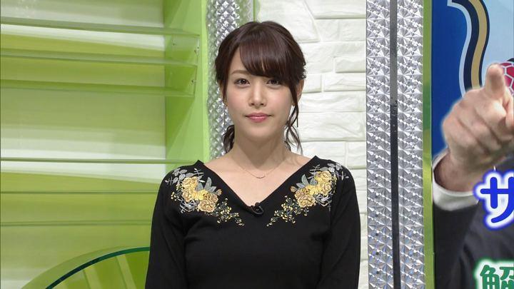 2017年10月11日鷲見玲奈の画像13枚目