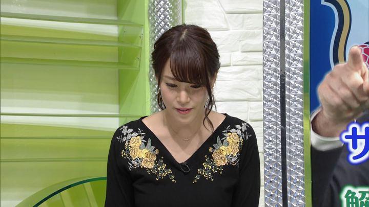 2017年10月11日鷲見玲奈の画像14枚目
