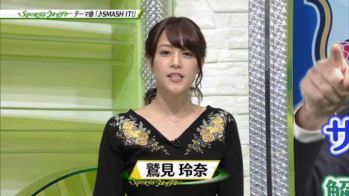 2017年10月11日鷲見玲奈の画像16枚目