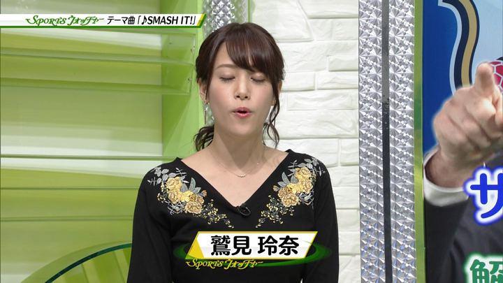 2017年10月11日鷲見玲奈の画像17枚目