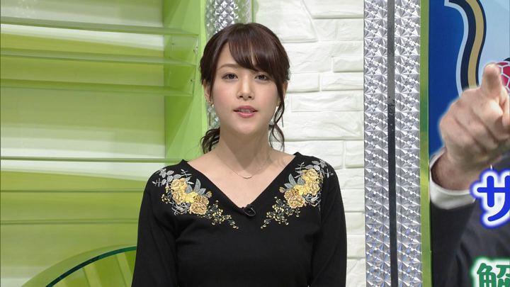 2017年10月11日鷲見玲奈の画像18枚目