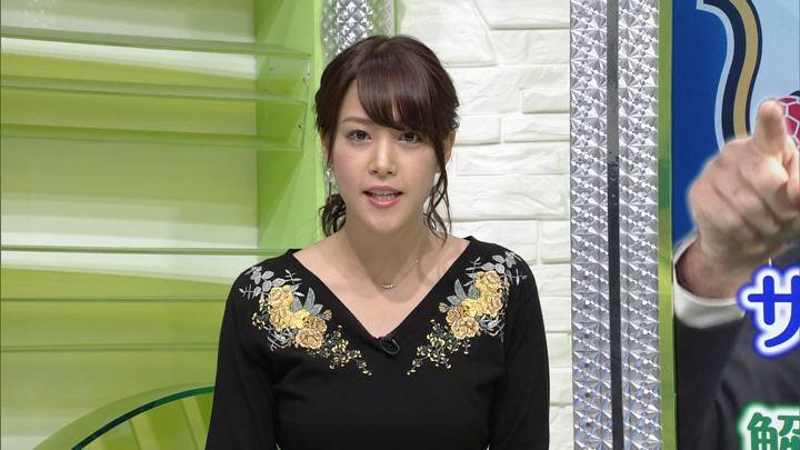 2017年10月11日鷲見玲奈の画像19枚目