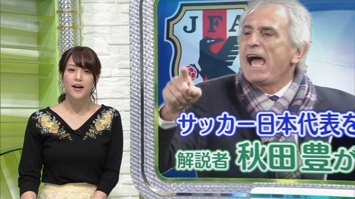 2017年10月11日鷲見玲奈の画像20枚目