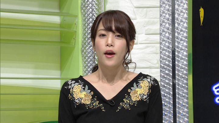 2017年10月11日鷲見玲奈の画像26枚目