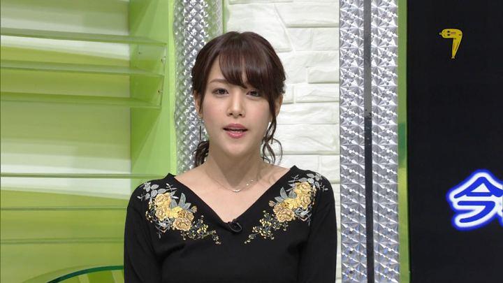 2017年10月11日鷲見玲奈の画像27枚目