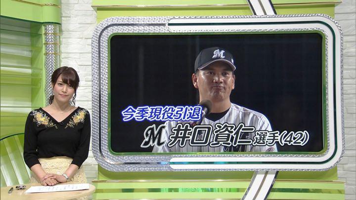 2017年10月11日鷲見玲奈の画像29枚目