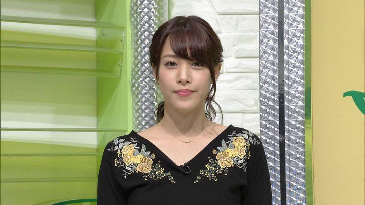 2017年10月11日鷲見玲奈の画像30枚目
