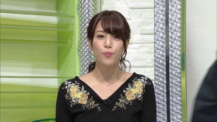 2017年10月11日鷲見玲奈の画像34枚目