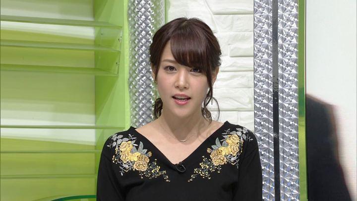2017年10月11日鷲見玲奈の画像36枚目