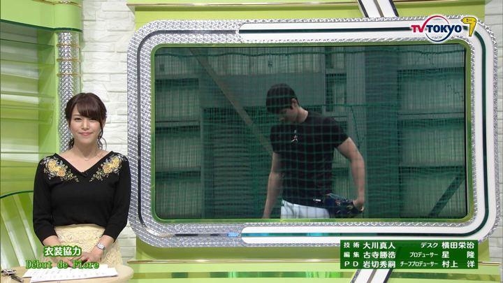 2017年10月11日鷲見玲奈の画像38枚目