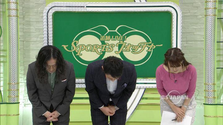 2017年10月21日鷲見玲奈の画像02枚目