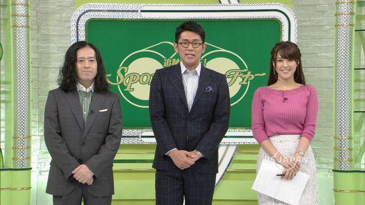 2017年10月21日鷲見玲奈の画像03枚目