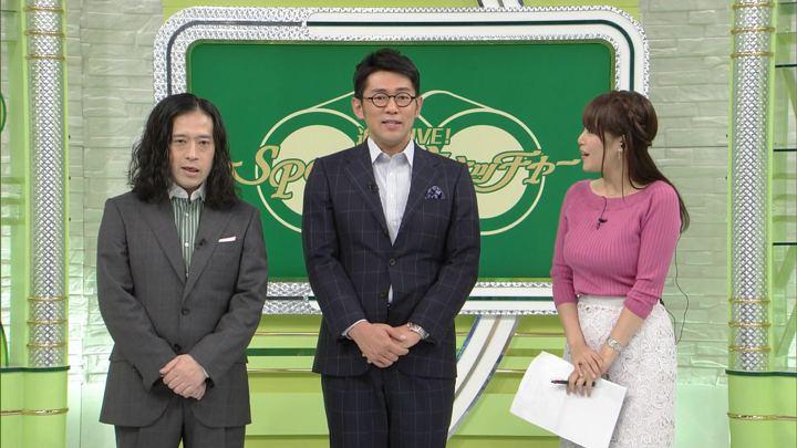 2017年10月21日鷲見玲奈の画像04枚目
