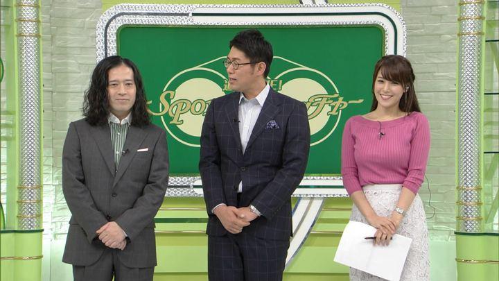 2017年10月21日鷲見玲奈の画像05枚目