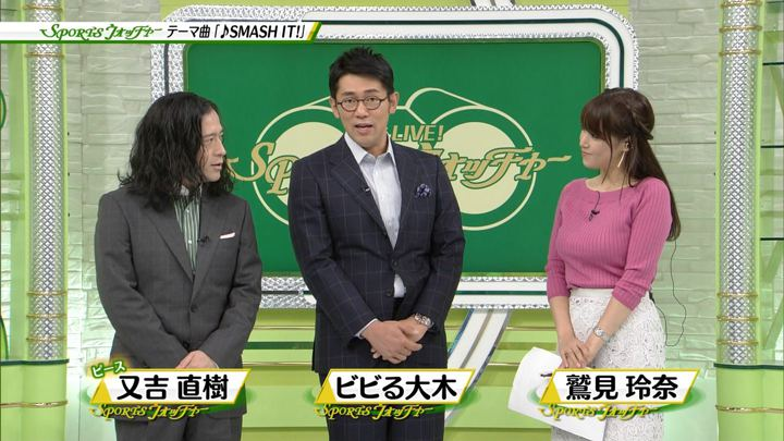 2017年10月21日鷲見玲奈の画像06枚目