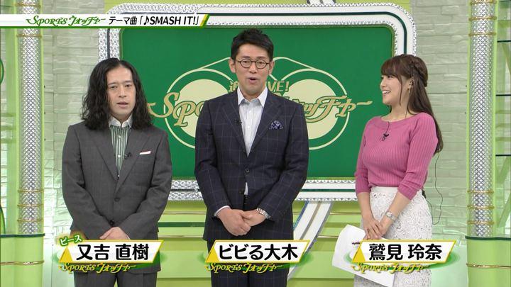 2017年10月21日鷲見玲奈の画像07枚目