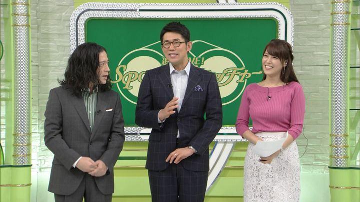 2017年10月21日鷲見玲奈の画像09枚目