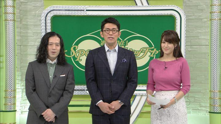 2017年10月21日鷲見玲奈の画像18枚目