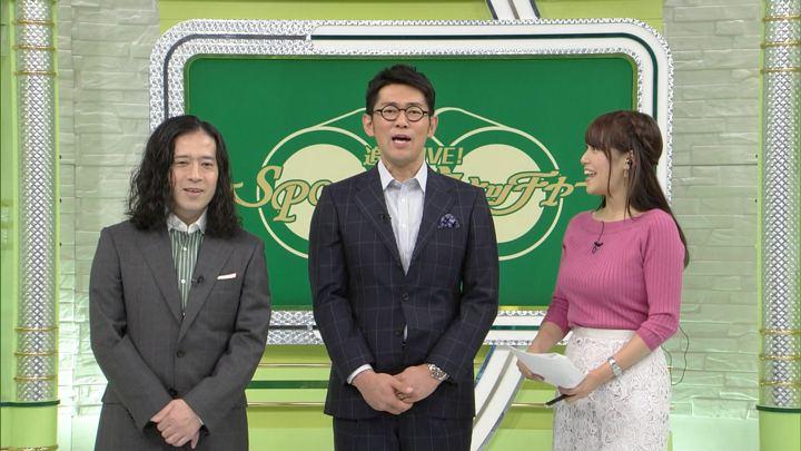 2017年10月21日鷲見玲奈の画像19枚目