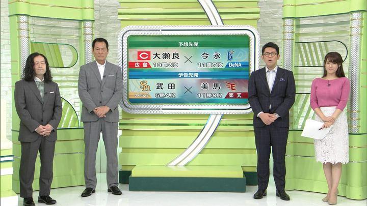 2017年10月21日鷲見玲奈の画像26枚目
