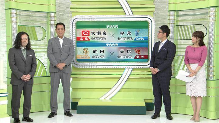 2017年10月21日鷲見玲奈の画像27枚目