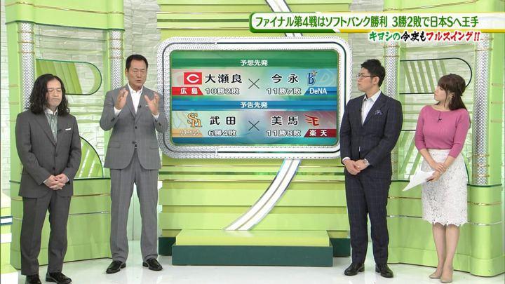 2017年10月21日鷲見玲奈の画像29枚目