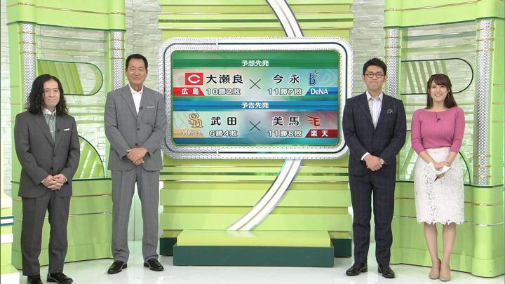 2017年10月21日鷲見玲奈の画像32枚目