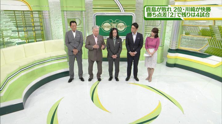 2017年10月21日鷲見玲奈の画像34枚目