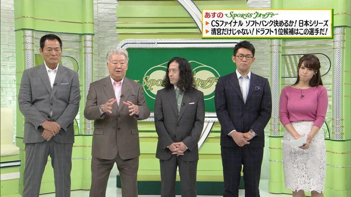 2017年10月21日鷲見玲奈の画像35枚目