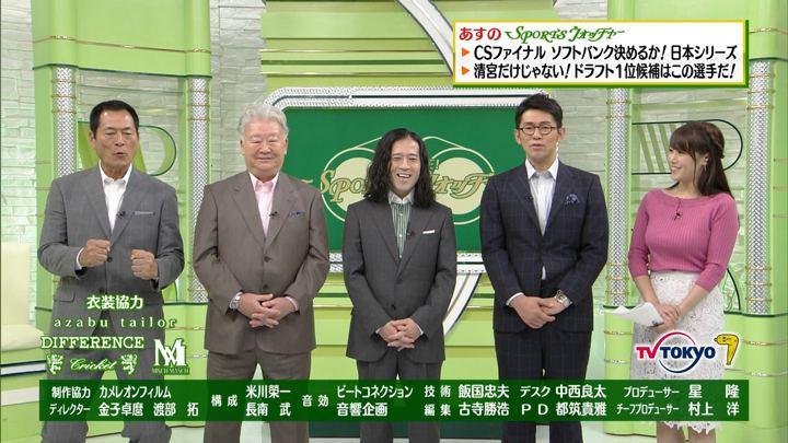2017年10月21日鷲見玲奈の画像36枚目
