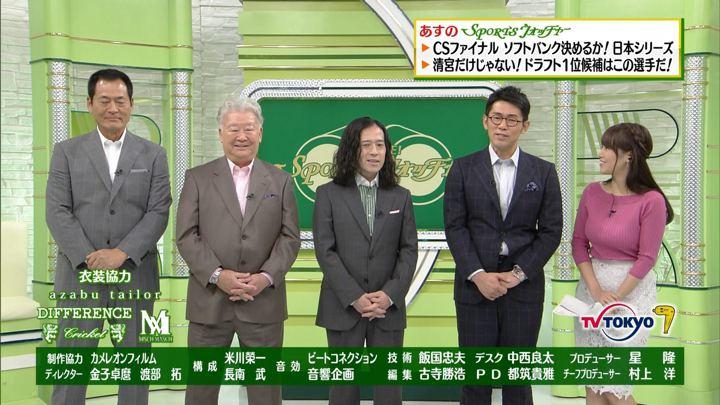 2017年10月21日鷲見玲奈の画像37枚目