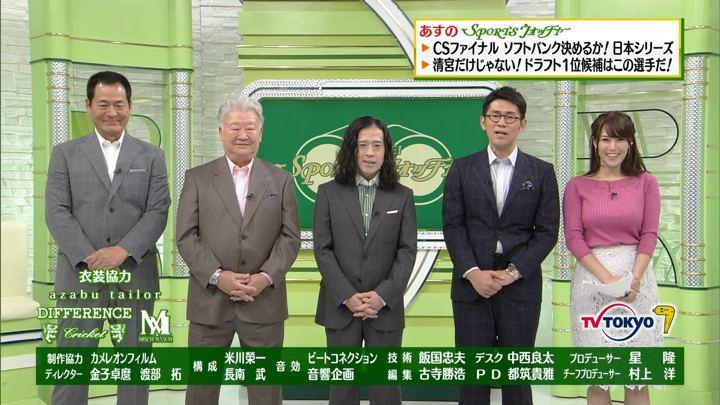 2017年10月21日鷲見玲奈の画像38枚目