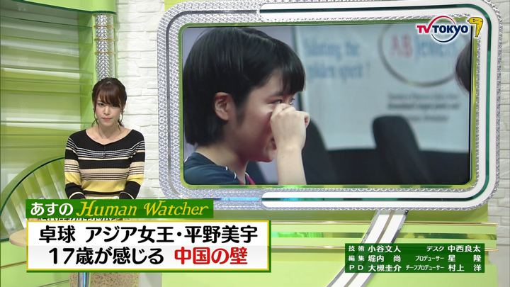 2017年11月03日鷲見玲奈の画像08枚目