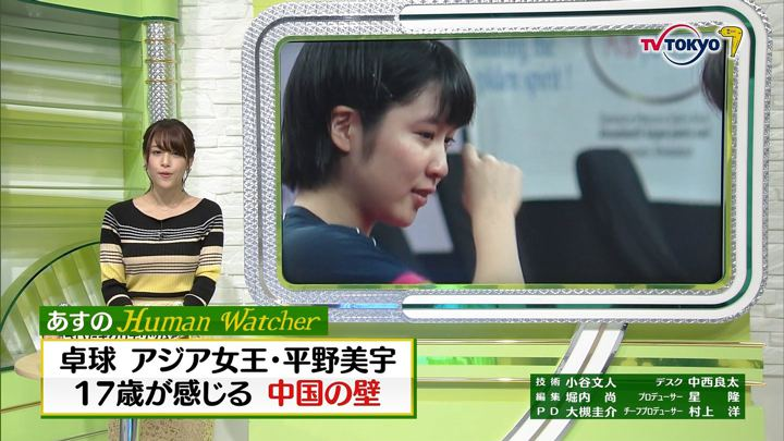 2017年11月03日鷲見玲奈の画像09枚目